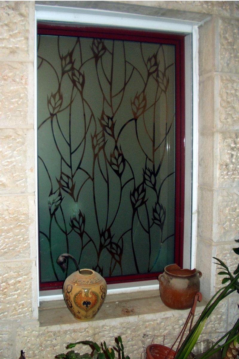 חלון בהתזת חול שיבולים