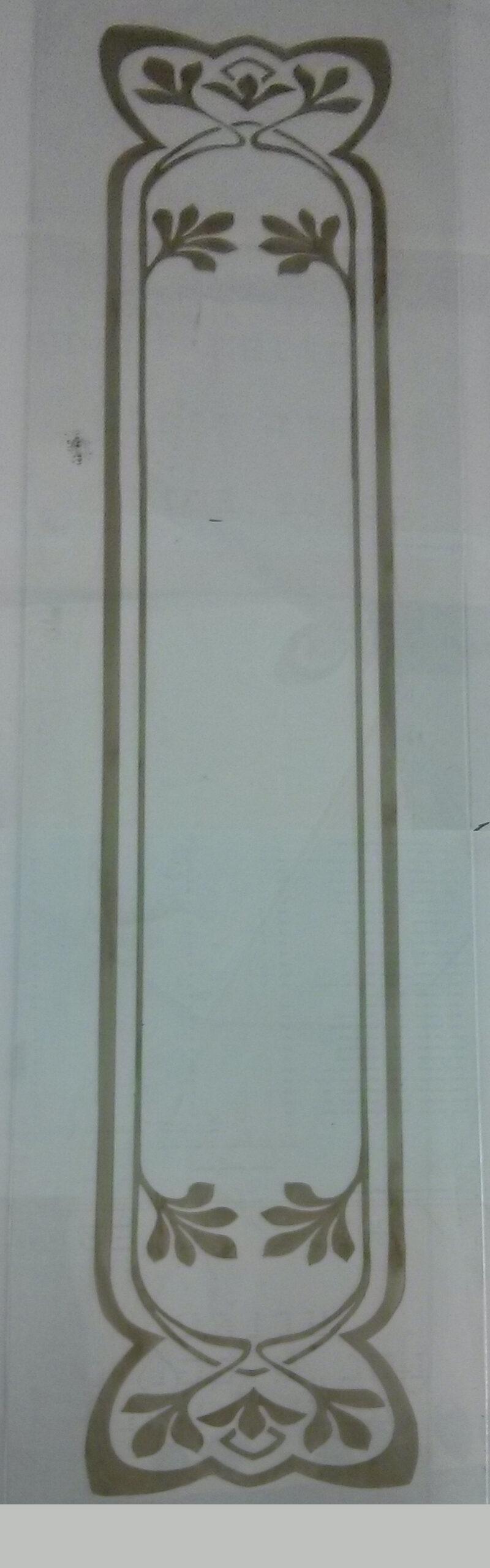 זכוכית עם התזת חול