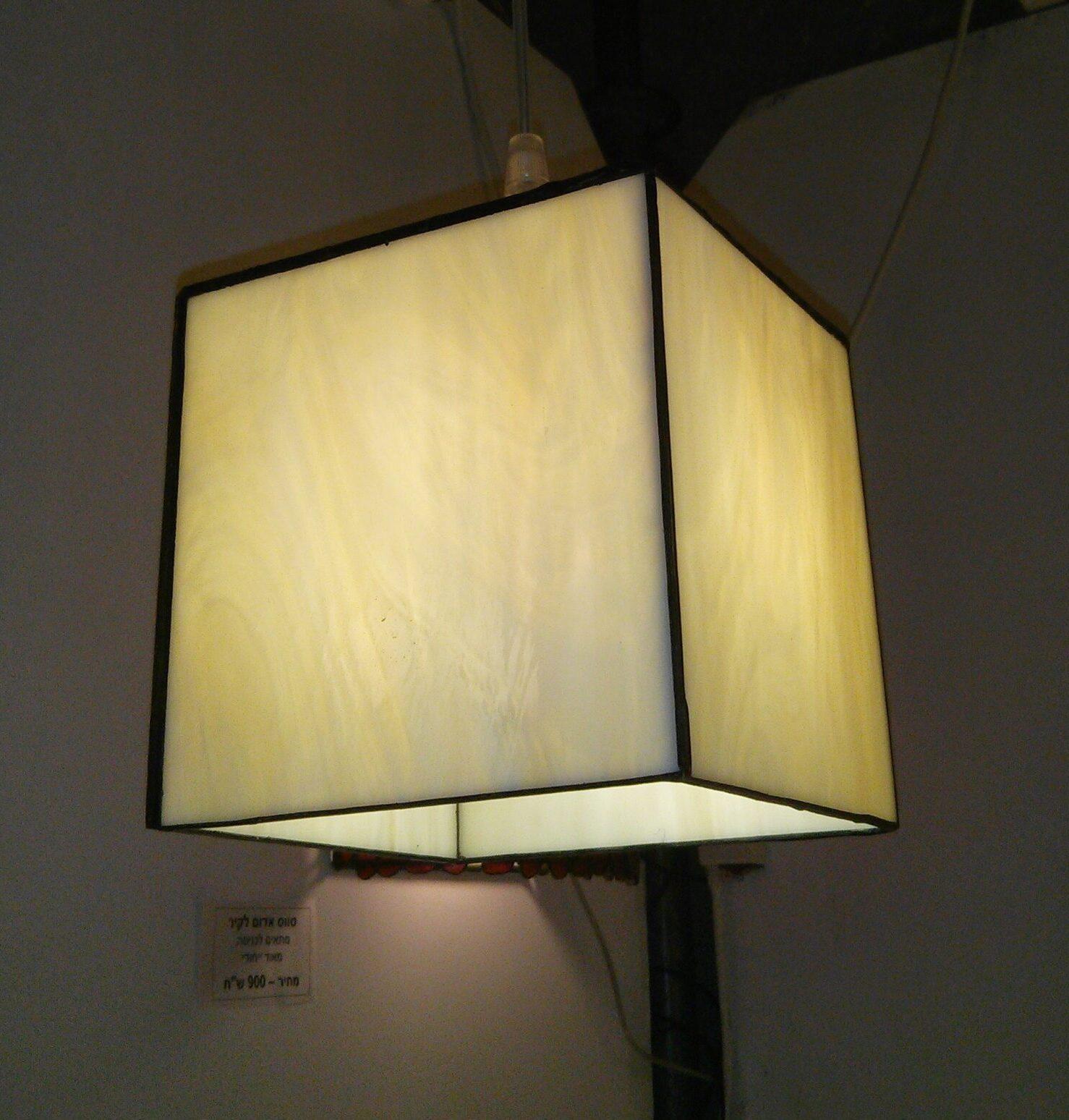 מנורת ויטראז טיפאני לתלייה ריבוע